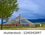 landscape.tibetan  prayer flags ... | Shutterstock . vector #1240342897