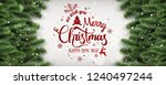 merry christmas and new year... | Shutterstock .eps vector #1240497244