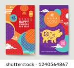 set of chinese new year 2019... | Shutterstock .eps vector #1240564867
