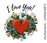 happy valentines day card. i... | Shutterstock .eps vector #1240626871