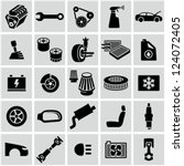 ,air,auto,automobile,automotive,black,block,body,braking system,car,car plug,cardan,chassis,clip art,cooling system