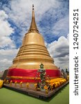Golden Chedi Of Wat Saket In...