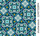 mexican tile pattern seamless... | Shutterstock .eps vector #1240732894
