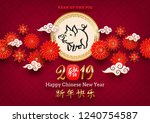happy chinese 2019 new year.... | Shutterstock .eps vector #1240754587