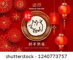 happy chinese 2019 new year.... | Shutterstock .eps vector #1240773757