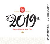 happy chinese 2019 new year.... | Shutterstock .eps vector #1240830844