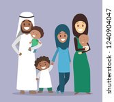 happy arab family. muslim... | Shutterstock .eps vector #1240904047