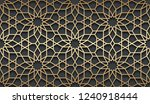 vector islamic golden... | Shutterstock .eps vector #1240918444