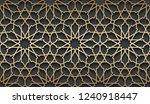 vector islamic golden... | Shutterstock .eps vector #1240918447