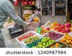 shenzhen  china   november 14...   Shutterstock . vector #1240987984