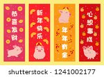 chinese new year 2019. year of... | Shutterstock .eps vector #1241002177
