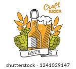wheat beer ads  beer bottle ... | Shutterstock .eps vector #1241029147