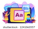 children at tablet and with... | Shutterstock .eps vector #1241063557