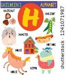letter h.cute children's... | Shutterstock .eps vector #1241071987
