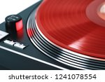 vinyl record rotate. a ray of... | Shutterstock . vector #1241078554