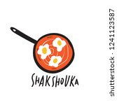 funny hand drawn illustration... | Shutterstock .eps vector #1241123587