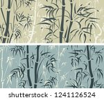 set of horizontal banner with... | Shutterstock .eps vector #1241126524