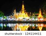 Wat Jong Klang Temple Reflecte...