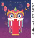 chinese new year background ... | Shutterstock .eps vector #1241144977