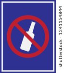 prohibition sign or no sign... | Shutterstock .eps vector #1241154844