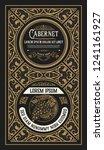 vintage wine label with vintage ...   Shutterstock .eps vector #1241161927