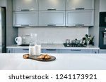 cookies and milk with an glass... | Shutterstock . vector #1241173921