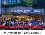 hong kong   china   july 25th... | Shutterstock . vector #1241180884