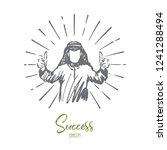 muslim  success  businessman ... | Shutterstock .eps vector #1241288494