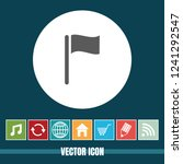 very useful vector icon of flag ...