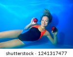 sporty young girl with...   Shutterstock . vector #1241317477
