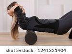 mindful workout holistic health ... | Shutterstock . vector #1241321404