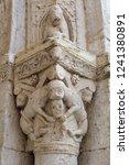 column capital at besalu church ... | Shutterstock . vector #1241380891