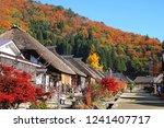 famous sightseeing spot ... | Shutterstock . vector #1241407717