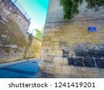 a photo of the wall of the... | Shutterstock . vector #1241419201