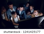 business team is working on a... | Shutterstock . vector #1241425177
