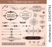 vector set  calligraphic design ... | Shutterstock .eps vector #124145761