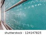blackboard with complicated...   Shutterstock . vector #124147825