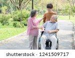 happy asian family. grandson...   Shutterstock . vector #1241509717