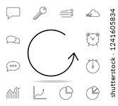 circular arrow icon. detailed...