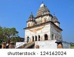 putia  bangladesh   december 16 ... | Shutterstock . vector #124162024