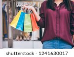 consumerism  shopping lifestyle ... | Shutterstock . vector #1241630017