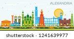 alexandria egypt city skyline... | Shutterstock . vector #1241639977