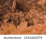beautiful aerial view of the...   Shutterstock . vector #1241663374