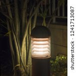 modern garden lighting...   Shutterstock . vector #1241713087