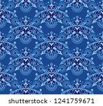 vector abstract seamless... | Shutterstock .eps vector #1241759671