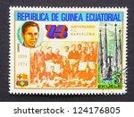 Equatorial Guinea   Circa 1974...