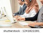 muslim customer service team... | Shutterstock . vector #1241822281