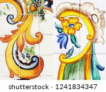 detail of the traditional tiles ... | Shutterstock . vector #1241834347