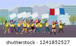 people in yellow vests with... | Shutterstock .eps vector #1241852527