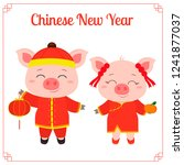 chinese new year greeting card. ... | Shutterstock .eps vector #1241877037